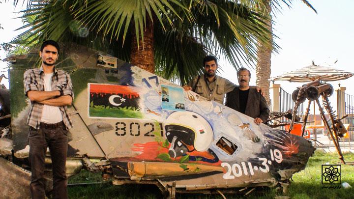 الطاقم الفني الإيراني لصناعة الأفلام الوثائقية الذي كان قد تم ارساله إلى ليبيا (الجزء الثاني)