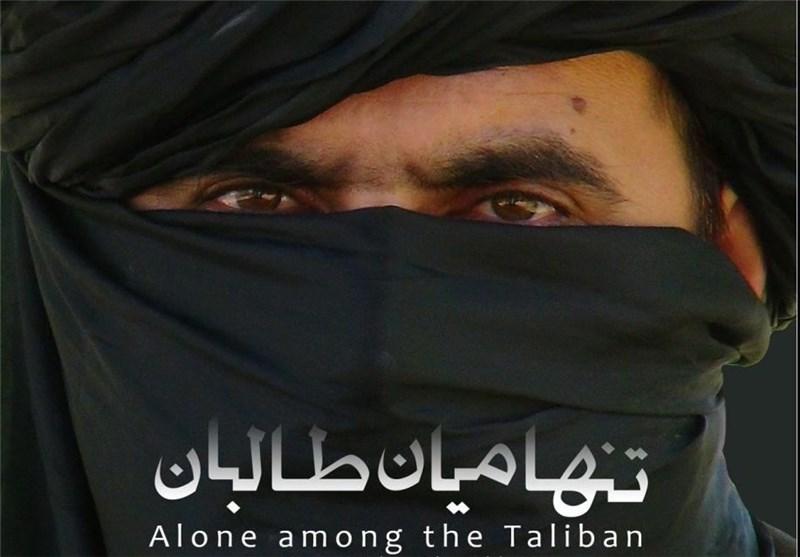 «تنها میان طالبان» در آمازون