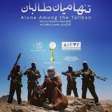 مستند «تنها میان طالبان» برنده بهترین فیلم بخش مستند دوازدهمین دوره جشنواره ماربلای اسپانیا شد